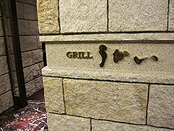 GRILLうかい